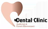 Αισθητική Οδοντιατρική – Μαρία Χατζάκη – Οδοντίατρος στη Θεσσαλονίκη