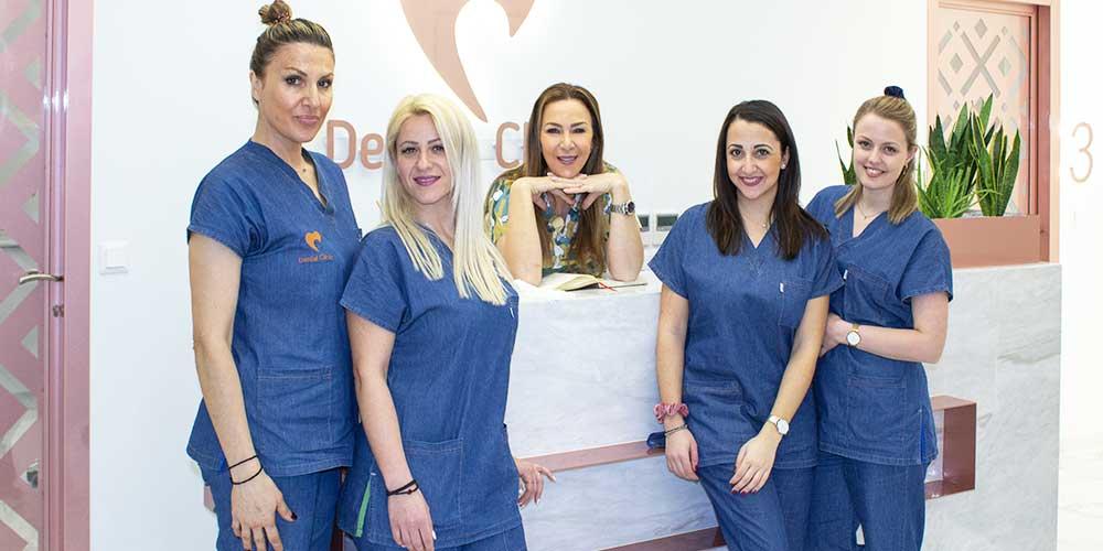 Το προσωπικό της Dental Clinic